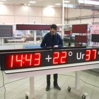 Orologeria industriale gigante con ora, data, umidità e temperatura modbus