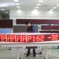 Visualizzatore P162-32 a una riga per messaggi industriali scorrevoli