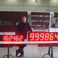 Orologi giganti rossi a 6 cifre ore minuti secondi da esterno protezione da pioggia Italia